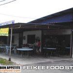 A HIDDEN FOOD PARADISE IN RAWANG – FEI KEE FOOD STALL