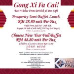 CHINESE NEW YEAR 2019 PROMOTIONS AT DE WOK & PAN CAFÉ @ ONE PACIFIC HOTEL & SERVICED APARTMENT PENANG