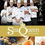 THE NEW HONG KONG STYLE DIM SUM PROMOTION AT SEA QUEEN RESTAURANT STRAITS QUAY PENANG