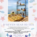 D'SEVEN SEAS AFTERNOON TEA SET PROMOTION AT ELEMENTOS TAPAS & LOUNGE @ HOMPTON BY THE BEACH PENANG