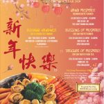 FEAST OF FORTUNE CHINESE NEW YEAR FESTIVE BUFFET 2020 AT THE LIGHT HOTEL PENANG @ THE LIGHT HOTEL SEBERANG JAYA PENANG