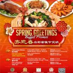 AUSPICIOUS CHINESE NEW YEAR 2020 PROMOTIONS AT LEXIS SUITES PENANG